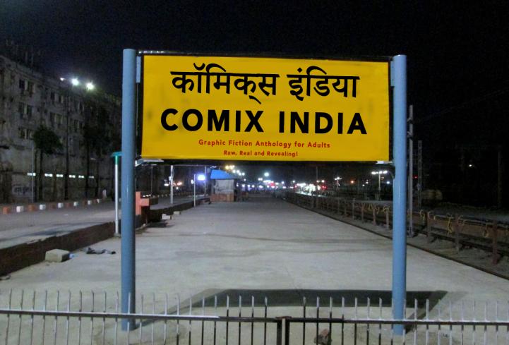 comix india rail 02
