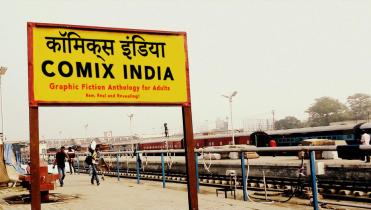 comix india rail 04