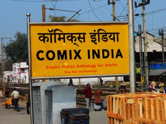 comix india rail 05