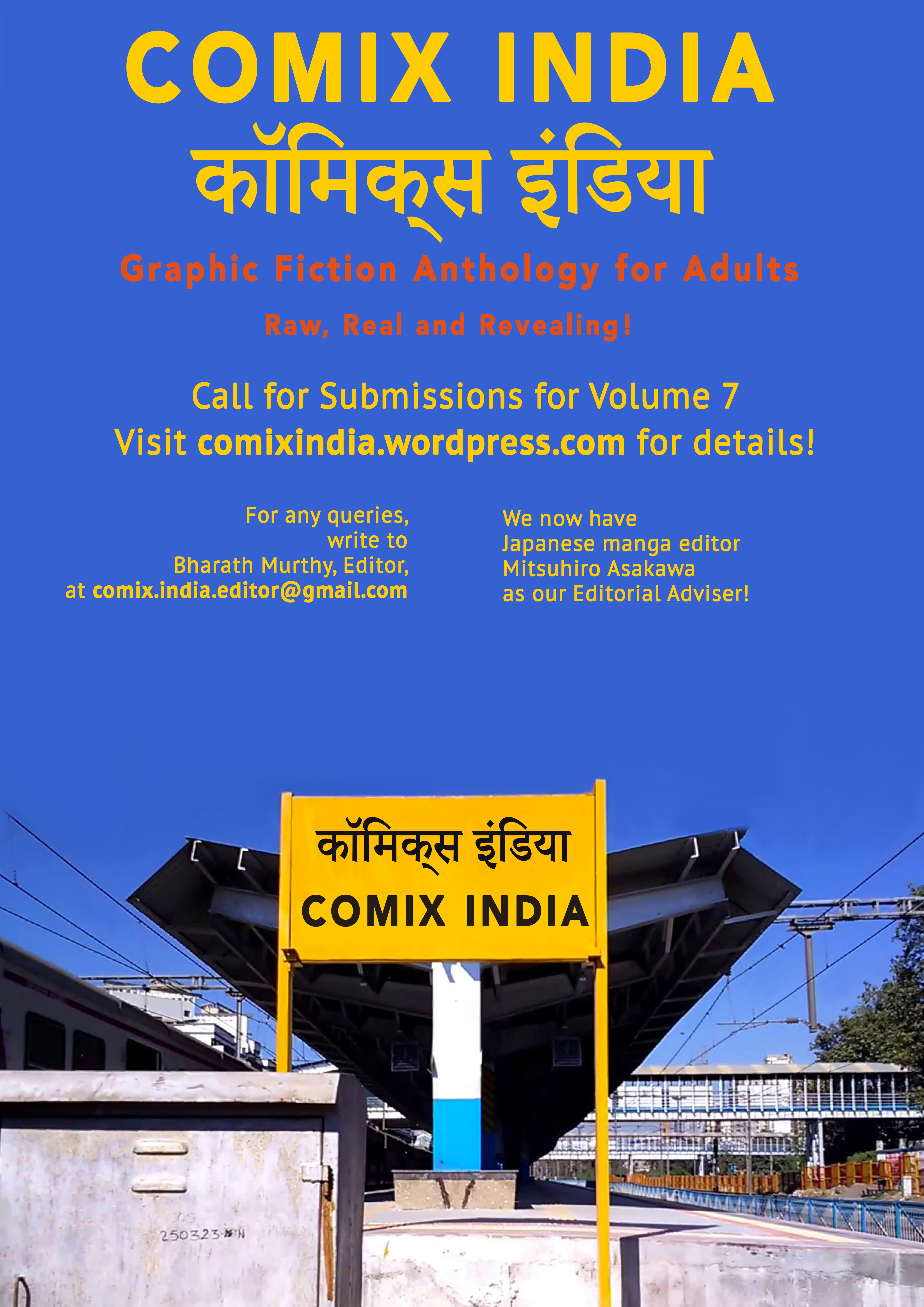 comix india vol 7 - call for submissions
