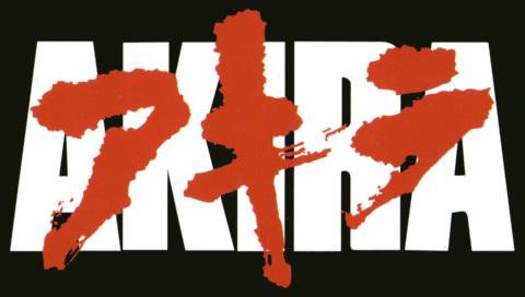 akira-logo