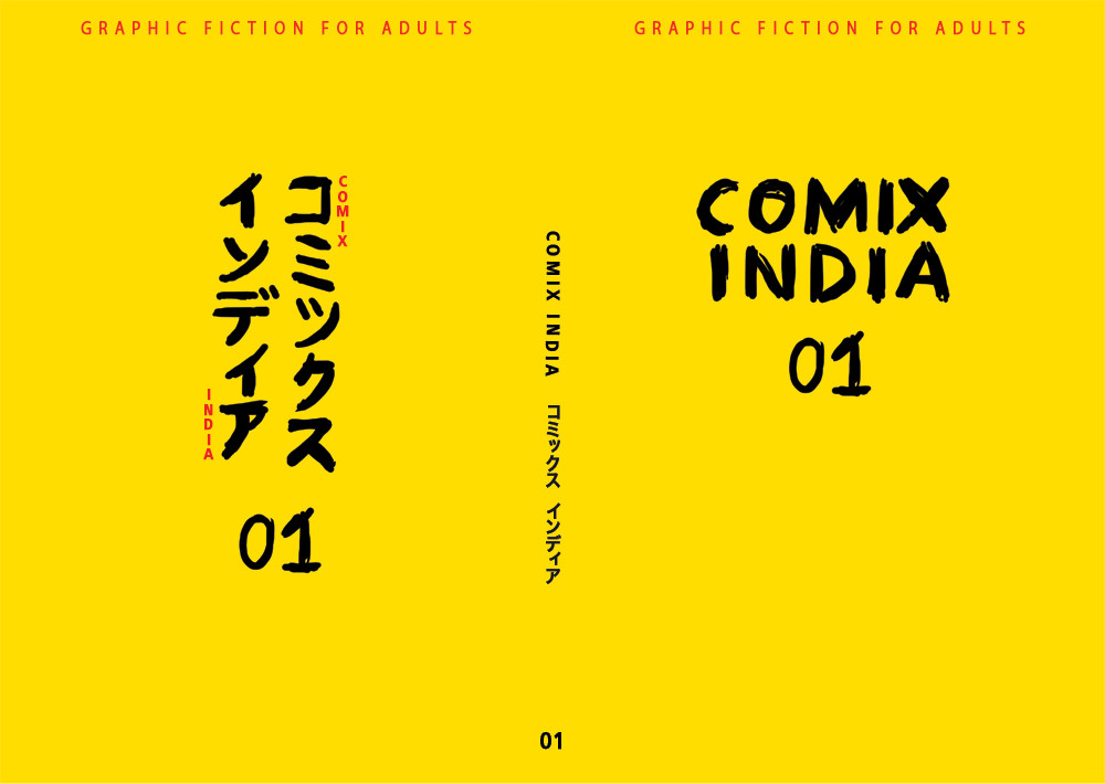 comix india- 01-cover